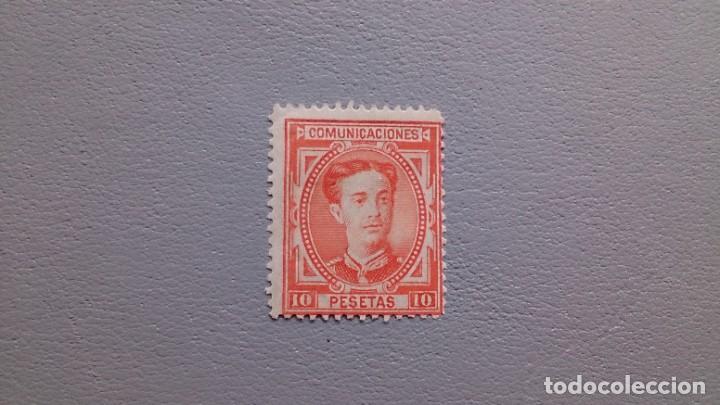 ESPAÑA - 1876 - ALFONSO XII - EDIFIL 182 - MH* - NUEVO - SELLO CLAVE - VALOR CATALOGO 198€. (Sellos - España - Alfonso XII de 1.875 a 1.885 - Nuevos)