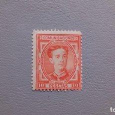 Sellos: ESPAÑA - 1876 - ALFONSO XII - EDIFIL 182 - MH* - NUEVO - SELLO CLAVE - VALOR CATALOGO 198€.. Lote 263796075