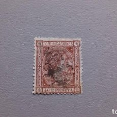 Sellos: ESPAÑA - 1875 - ALFONSO XII - EDIFIL 167 - VALOR CATALOGO 56€. Lote 263807475
