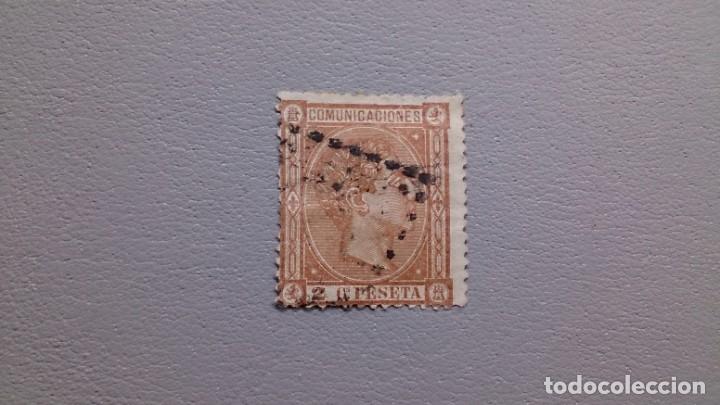 ESPAÑA - 1875 - ALFONSO XII - EDIFIL 162. (Sellos - España - Alfonso XII de 1.875 a 1.885 - Usados)