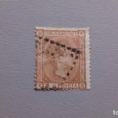 Sellos: ESPAÑA - 1875 - ALFONSO XII - EDIFIL 162.. Lote 263807590
