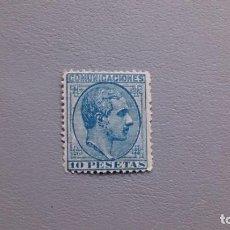 Sellos: ESPAÑA -1878 - ALDONSO XII - EDIFIL 199 - MH* - NUEVO - CENTRADO - SELLO CLAVE DE LA SERIE - LUJO.. Lote 264226012