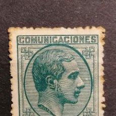 Sellos: ESPAÑA ALFONSO XII SELLO EDIFIL 196 NUEVO CATALOGO 133€. Lote 264321376