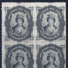 Timbres: FISCAL. SOCIEDAD DEL TIMBRE LOGROÑO. AÑO 1876 (BLOQUE DE 4). LUJO. MNH **. Lote 264719884