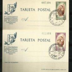 Sellos: ENTEROPOSTALES DEL C.I.F. CON MATASELLOS DEL CONGRESO.. Lote 265350319