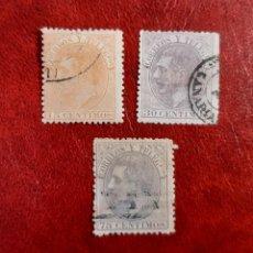 Timbres: ESPAÑA 1882. EDIFIL 210/212 SERIE COMPLETA CIRCULADOS. Lote 265569889
