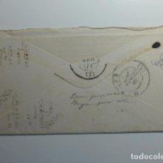 Sellos: CARTA CIRCULADA DE PALENCIA A MADRID 1879. Lote 265722719