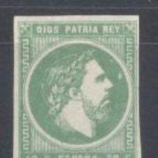Sellos: ESPAÑA, 1875, CARLOS VII, VASCONGADAS Y NAVARRA, EDIFIL 160, USADO. Lote 266158273