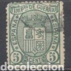 Sellos: ESPAÑA, 1875, EDIFIL 154, ALFONSO XII, IMPUESTO DE GUERRA, USADO. Lote 266162323