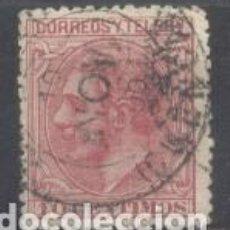 Sellos: ESPAÑA, 1879, EDIFIL 202, ALFONSO XII, USADO. Lote 266313203
