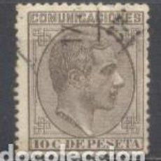 Sellos: ESPAÑA, 1878, EDIFIL 192, ALFONSO XII, USADO. Lote 266313423