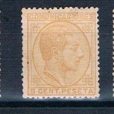 Sellos: ESPAÑA 1878 EDIFIL 190/191A(AMARILLO)/192 VALOR APROX. 170€ MNG/MH* VER FOTOGRAFÍAS BUENOS CENTRAJES. Lote 266969959