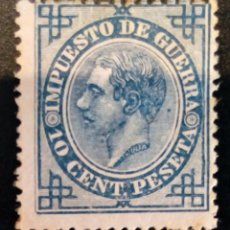 Timbres: ALFONSO XII IMPUESTO DE GUERRA EDIFIL 184 (*). Lote 267059859