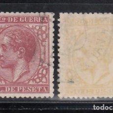 Timbres: ESPAÑA, 1877 EDIFIL Nº 188 / 189, IMPUESTOS DE GUERRA. Lote 267131244