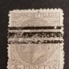 Sellos: ESPAÑA ALFONSO XII LOTE SELLOS EDIFIL 208 BARRADOS. Lote 267169169