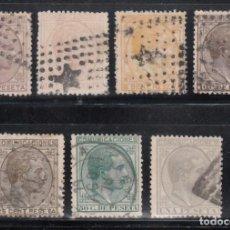 Francobolli: ESPAÑA, 1878 EDIFIL Nº 190, 191, 191A, 192, 194, 196, 197,. Lote 267501634