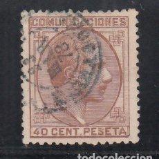 Timbres: ESPAÑA, 1878 EDIFIL Nº 195, 40 C CASTAÑO ROJIZO.. Lote 267502524