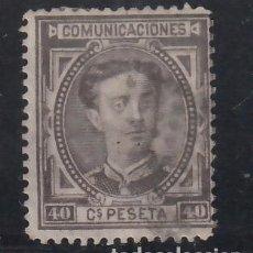 Timbres: ESPAÑA, 1876 EDIFIL Nº 178, 40 C. CASTAÑO NEGRO. Lote 267507124
