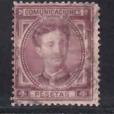 Timbres: ESPAÑA, 1876 EDIFIL Nº 181, 4 PTS VIOLETA CLARO.. Lote 267507484