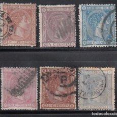 Timbres: ESPAÑA, 1875 EDIFIL Nº 162, 163, 164, 166, 167, 168,. Lote 267510509