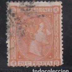 Timbres: ESPAÑA, 1875 EDIFIL Nº 165, 20 C. NARANJA,. Lote 267511134