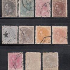 Timbres: ESPAÑA, 1879 EDIFIL Nº 200 / 209, 206A, SERIE COMPLETA 11 VALORES,. Lote 267515924