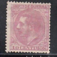 Timbres: ESPAÑA, 1879 EDIFIL Nº NE 5 (*), 5 C ROSA, NO EXPENDIDO.. Lote 267517264