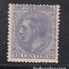 Timbres: ESPAÑA, 1879 EDIFIL Nº NE 6 /*/, 15 C. VIOLETA. NO EXPENDIDO.. Lote 267517414