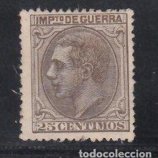 Timbres: ESPAÑA, 1879 EDIFIL Nº NE 7 (*), 25 C. CASTAÑO. NO EXPENDIDO.. Lote 267517494