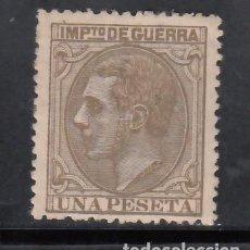 Sellos: ESPAÑA, 1879 EDIFIL Nº NE 9 /*/, 1 P. VERDE OLIVA. NO EXPENDIDO.. Lote 267517654
