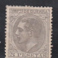 Sellos: ESPAÑA, 1879 EDIFIL Nº NE 10 (*), 4 PTS GRIS. NO EXPENDIDO.. Lote 267517829