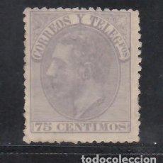 Sellos: ESPAÑA, 1882 EDIFIL Nº 212 (*), 75 C. VIOLETA GRISÁCEO. Lote 267518284