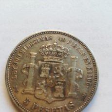 Sellos: ESPAÑA ALFONSO XII 1874-1885. Lote 268118624