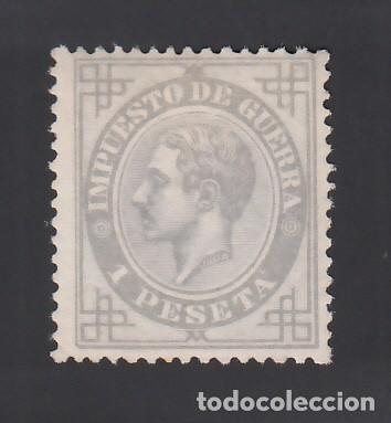 ESPAÑA, 1876 EDIFIL Nº 186 /**/, 1 PTS, GRIS LILA, SIN FIJASELLOS. (Sellos - España - Alfonso XII de 1.875 a 1.885 - Nuevos)