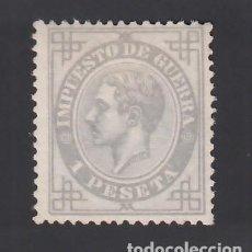 Francobolli: ESPAÑA, 1876 EDIFIL Nº 186 /**/, 1 PTS, GRIS LILA, SIN FIJASELLOS.. Lote 268411269
