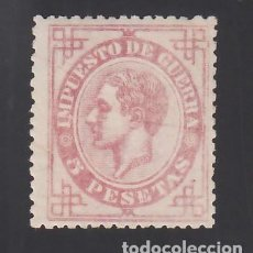 Francobolli: ESPAÑA, 1876 EDIFIL Nº 187 /**/, 5 PTS, ROSA, SIN FIJASELLOS.. Lote 268412084