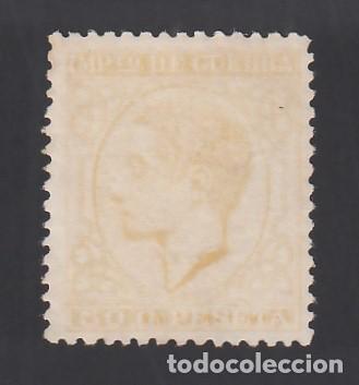 ESPAÑA, 1877 EDIFIL Nº 189 /**/, 50 C. AMARILLO. SIN FIJASELLOS (Sellos - España - Alfonso XII de 1.875 a 1.885 - Nuevos)