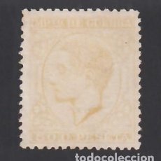 Francobolli: ESPAÑA, 1877 EDIFIL Nº 189 /**/, 50 C. AMARILLO. SIN FIJASELLOS. Lote 268417734