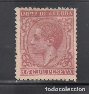 ESPAÑA, 1877 EDIFIL Nº 188 (*), IMPUESTOS DE GUERRA (Sellos - España - Alfonso XII de 1.875 a 1.885 - Nuevos)
