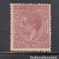 Francobolli: ESPAÑA, 1877 EDIFIL Nº 188 (*), IMPUESTOS DE GUERRA. Lote 268419184