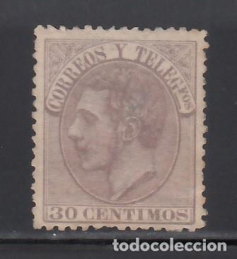 ESPAÑA, 1882 EDIFIL Nº 211 /**/, 30 C. LILA, SIN FIJASELLOS (Sellos - España - Alfonso XII de 1.875 a 1.885 - Nuevos)