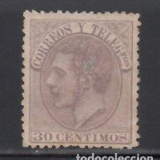 Francobolli: ESPAÑA, 1882 EDIFIL Nº 211 /**/, 30 C. LILA, SIN FIJASELLOS. Lote 268422364