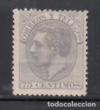 ESPAÑA, 1882 EDIFIL Nº 212 /**/, 75 C. VIOLETA GRISÁCEO, SIN FIJASELLOS (Sellos - España - Alfonso XII de 1.875 a 1.885 - Nuevos)