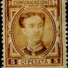 Sellos: EDIFIL 174 BIEN CENTRADO SELLOS NUEVOS ESPAÑA AÑO 1876 CORONA REAL Y ALFONSO XII. Lote 268820099