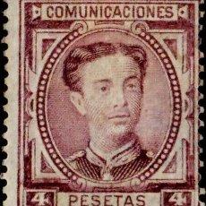 Sellos: EDIFIL 181 BIEN CENTRADO SELLOS NUEVOS ESPAÑA AÑO 1876 CORONA REAL Y ALFONSO XII. Lote 268820174