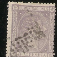 Sellos: ESPAÑA EDIFIL 163 (º) 5 CÉNTIMOS LILA ALFONSO XII 1875 NL1269. Lote 268981164