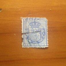Sellos: SELLO RECIBO 1878. ALFONSO XII.. Lote 269288178