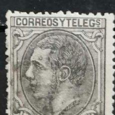 Timbres: ESPAÑA SELLOS ALFONSO XII 2 CTS. AÑO 1879 USADO. Lote 269292648