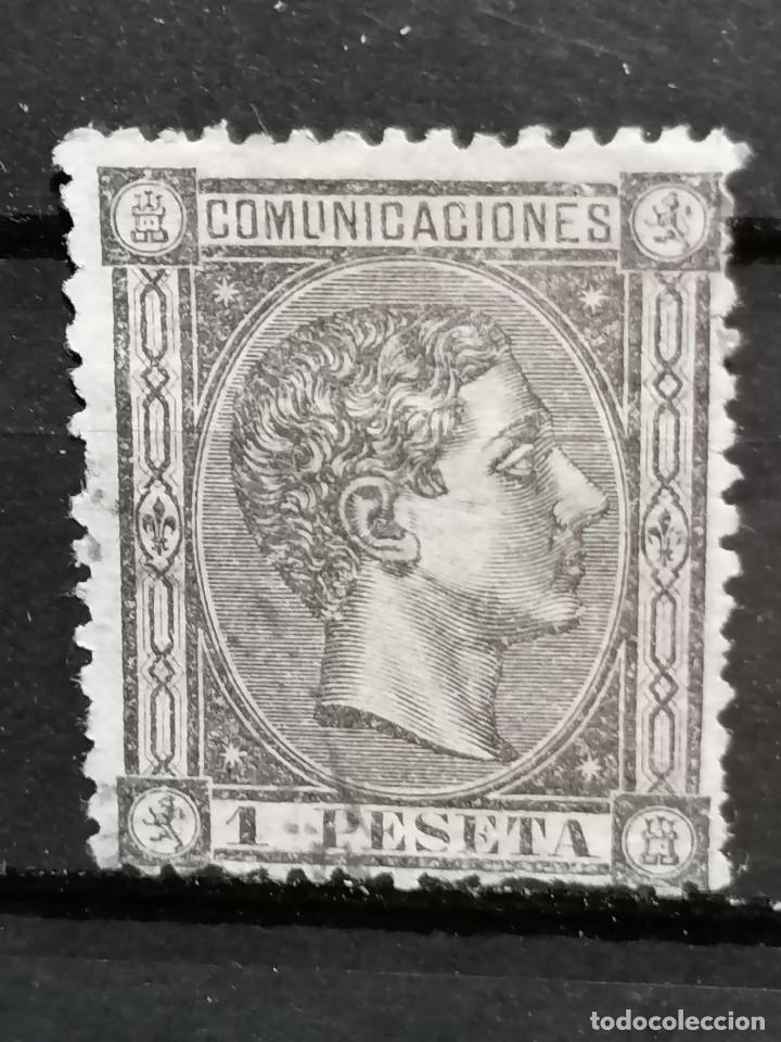 ESPAÑA SELLOS ALFONSO XII 1 PESETA AÑO 1875 USADO MATASELLOS DE LUJO (Sellos - España - Alfonso XII de 1.875 a 1.885 - Usados)