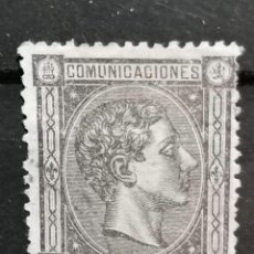 Sellos: ESPAÑA SELLOS ALFONSO XII 1 PESETA AÑO 1875 USADO MATASELLOS DE LUJO. Lote 269293063